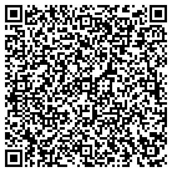 QR-код с контактной информацией организации Интердент Лаб , ЧП