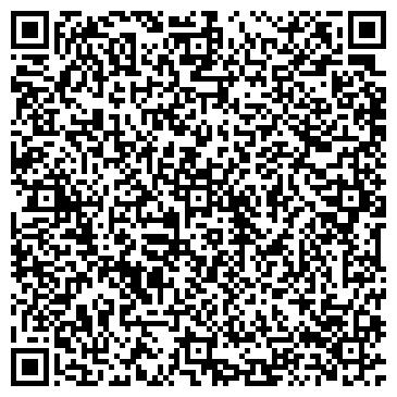 QR-код с контактной информацией организации Бит-Стайл, ЧП