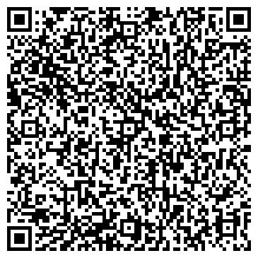 QR-код с контактной информацией организации Бином мчп, ООО