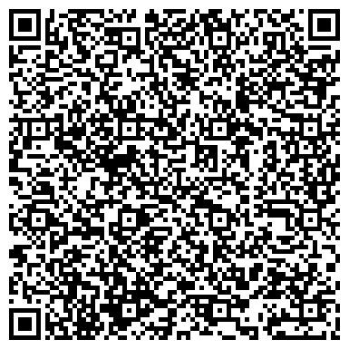 QR-код с контактной информацией организации Асат, ООО (Хмельницкий филиал)