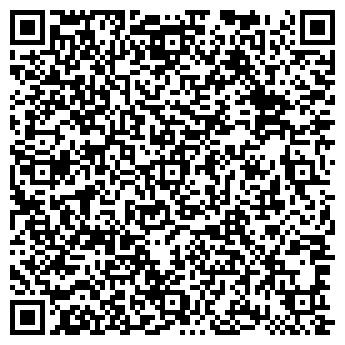 QR-код с контактной информацией организации Лепка, ООО