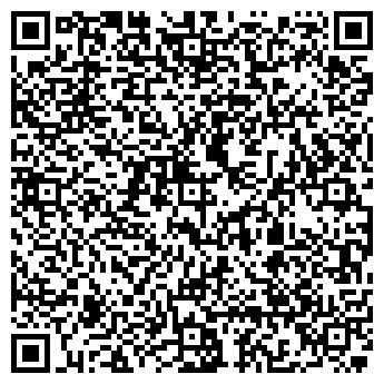 QR-код с контактной информацией организации Ювис, ООО