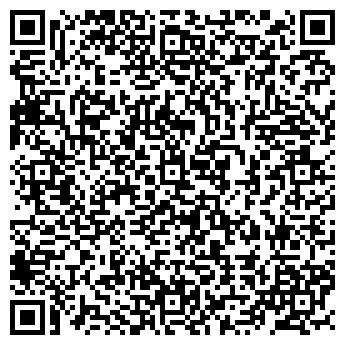 QR-код с контактной информацией организации Василевский А. Л., ИП