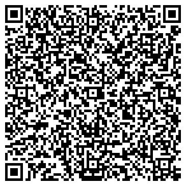 QR-код с контактной информацией организации ООО «Кремремпуть»