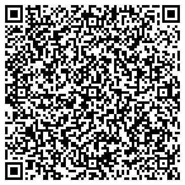 QR-код с контактной информацией организации Кристалл дизайн, ООО