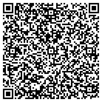 QR-код с контактной информацией организации Спирит, ЧП