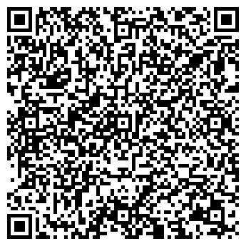 QR-код с контактной информацией организации Артикам, ЧП