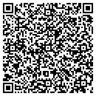 QR-код с контактной информацией организации Поли, ЧП