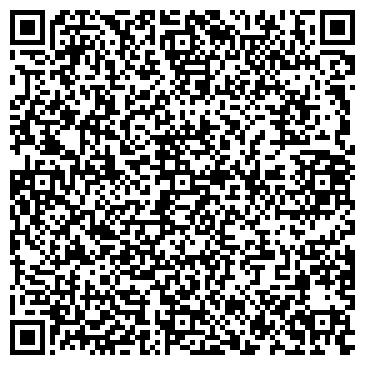QR-код с контактной информацией организации АлираСервис, ООО