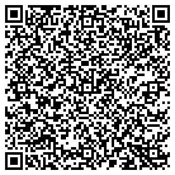 QR-код с контактной информацией организации Альфа-МВФ, ЧП