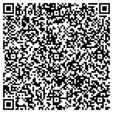 QR-код с контактной информацией организации Алмаз Д, ООО