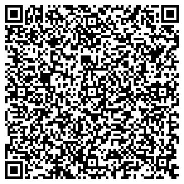 QR-код с контактной информацией организации Донмегастрой, ООО
