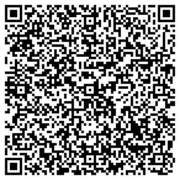 QR-код с контактной информацией организации Подилля-Дах, ЧП
