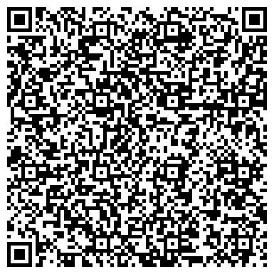 QR-код с контактной информацией организации ТМ Вибо, ЧП (ТМ VIBO)