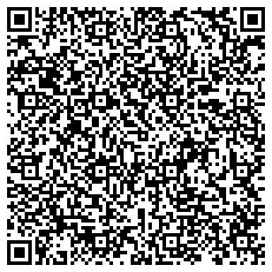 QR-код с контактной информацией организации Региональный кровельный центр , ООО