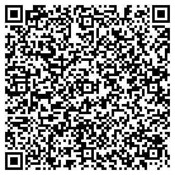 QR-код с контактной информацией организации Файбер глас, ООО
