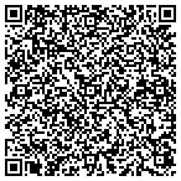QR-код с контактной информацией организации Азовспецтехнологии,ЧП