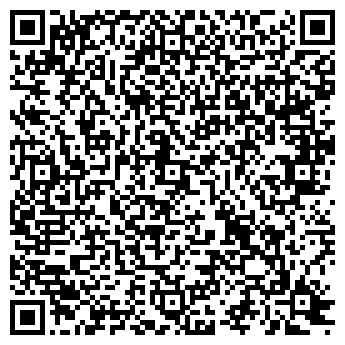 QR-код с контактной информацией организации Декор Трейд Лайн, ООО