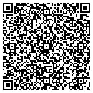 QR-код с контактной информацией организации ДНЕПРЭ