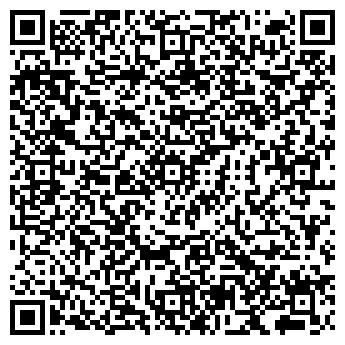 QR-код с контактной информацией организации Теризо, ООО