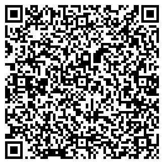 QR-код с контактной информацией организации Виндпро, ООО