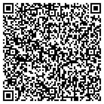 QR-код с контактной информацией организации Виндкомпани-С, ООО