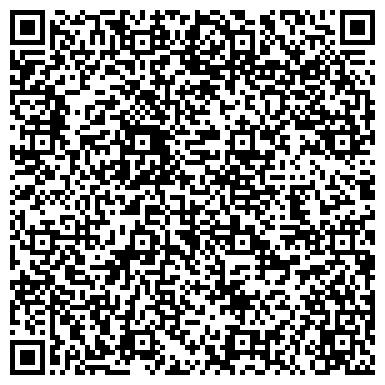 QR-код с контактной информацией организации Басф представительство в Украине, ООО