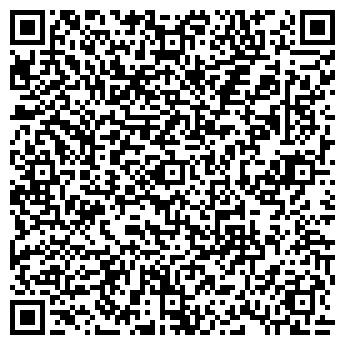 QR-код с контактной информацией организации Интер, ЧП