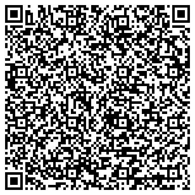 QR-код с контактной информацией организации ИНТЕГРАЦИЯ-XXI ВЕК, МЕЖДУНАРОДНАЯ ШКОЛА