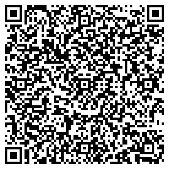 QR-код с контактной информацией организации ЗОДИАК, ООО