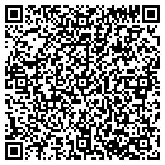 """QR-код с контактной информацией организации ООО """"ВЕГА"""""""