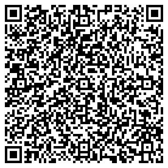 QR-код с контактной информацией организации Целит, ООО