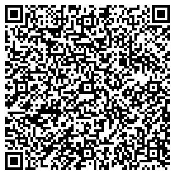 QR-код с контактной информацией организации Пенофлот, ЧП