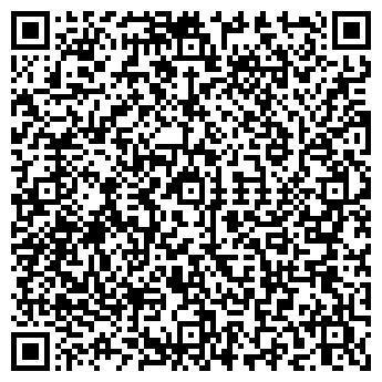 QR-код с контактной информацией организации ЛАТЕКС