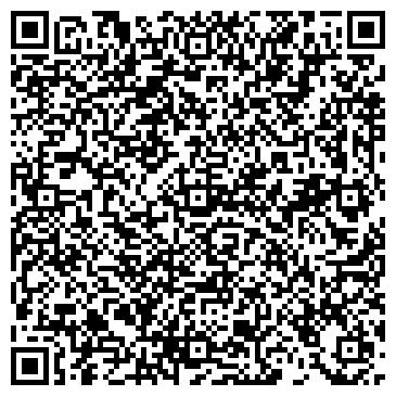 QR-код с контактной информацией организации Асгард (ASGARD), ООО