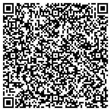 QR-код с контактной информацией организации Телевизионный завод Славутич, ОАО