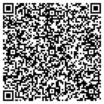 QR-код с контактной информацией организации Дана, ООО