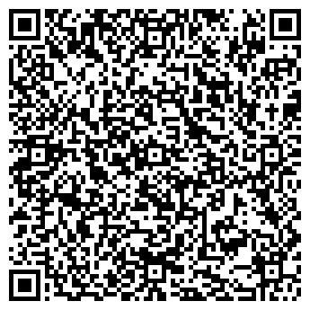 QR-код с контактной информацией организации Понд Лайн, ООО (PondLine)