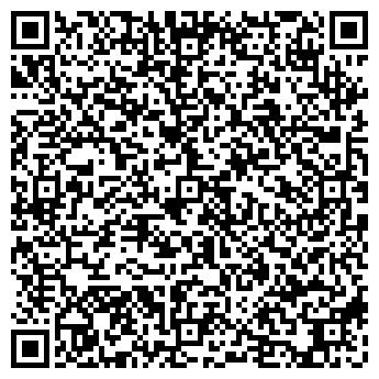 QR-код с контактной информацией организации МЕГАТРЕЙД, ООО