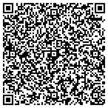 QR-код с контактной информацией организации УМС Хемикалс, ООО