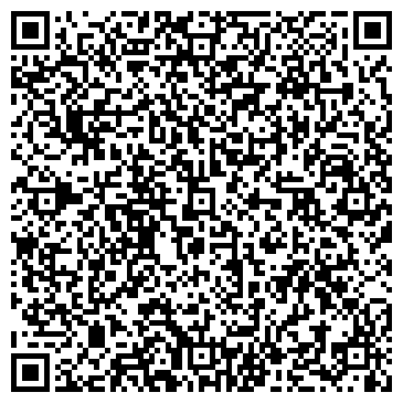 QR-код с контактной информацией организации Аттик Промпроект, ООО