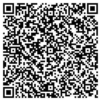 QR-код с контактной информацией организации СЛИТ