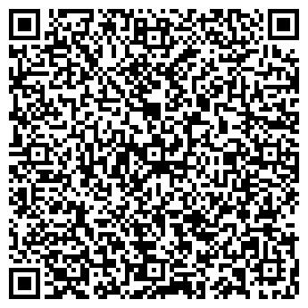 QR-код с контактной информацией организации Николя, СП