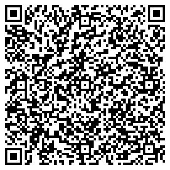 QR-код с контактной информацией организации ПАВЛОВСКИЙ, ЧП