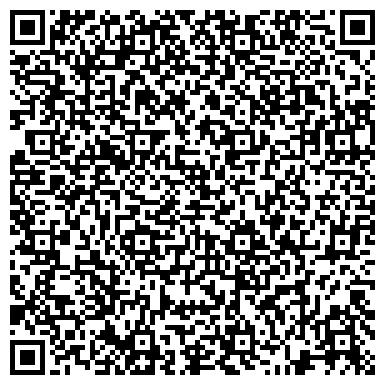 """QR-код с контактной информацией организации ООО """"Стандарт-Днепр"""""""