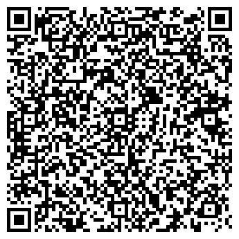 QR-код с контактной информацией организации Любека Р.Н., ФОП