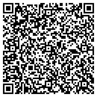QR-код с контактной информацией организации СБОГР