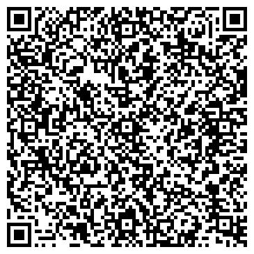 QR-код с контактной информацией организации Домус Арт, ООО