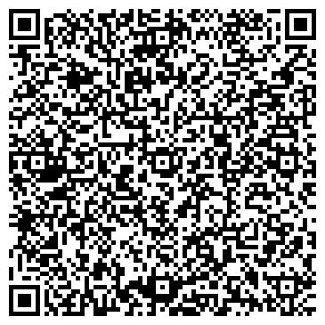 QR-код с контактной информацией организации Галс, ЧФ