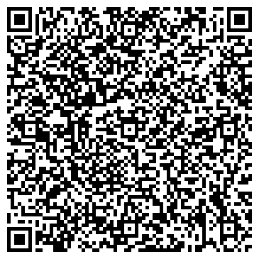 QR-код с контактной информацией организации Грейс-инжиниринг, ООО